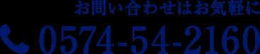 0120-111-111