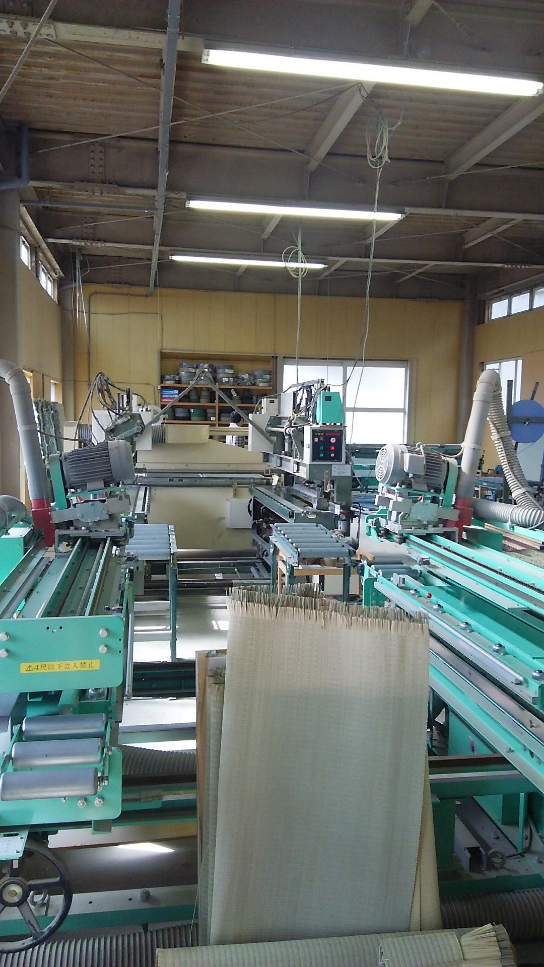 天池製畳さん工場